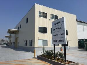 新工場写真